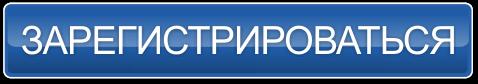 http://forumupload.ru/uploads/001a/b8/7e/4/40708.png