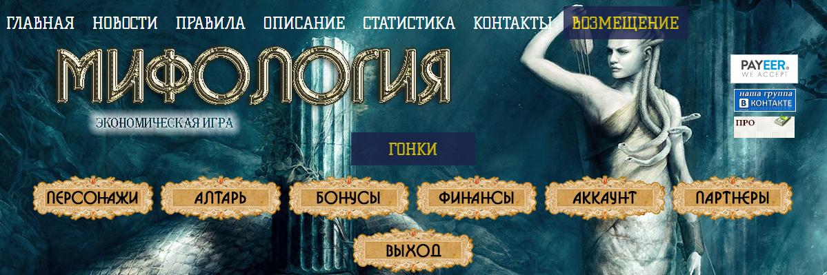 http://forumupload.ru/uploads/001a/b8/7e/4/464098.png