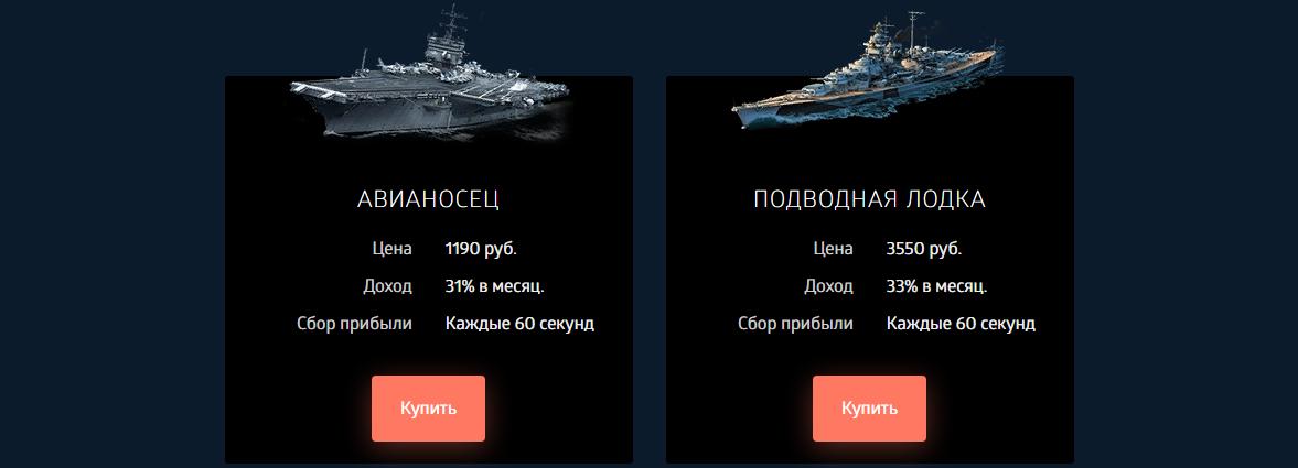 http://forumupload.ru/uploads/001a/b8/7e/4/541210.png