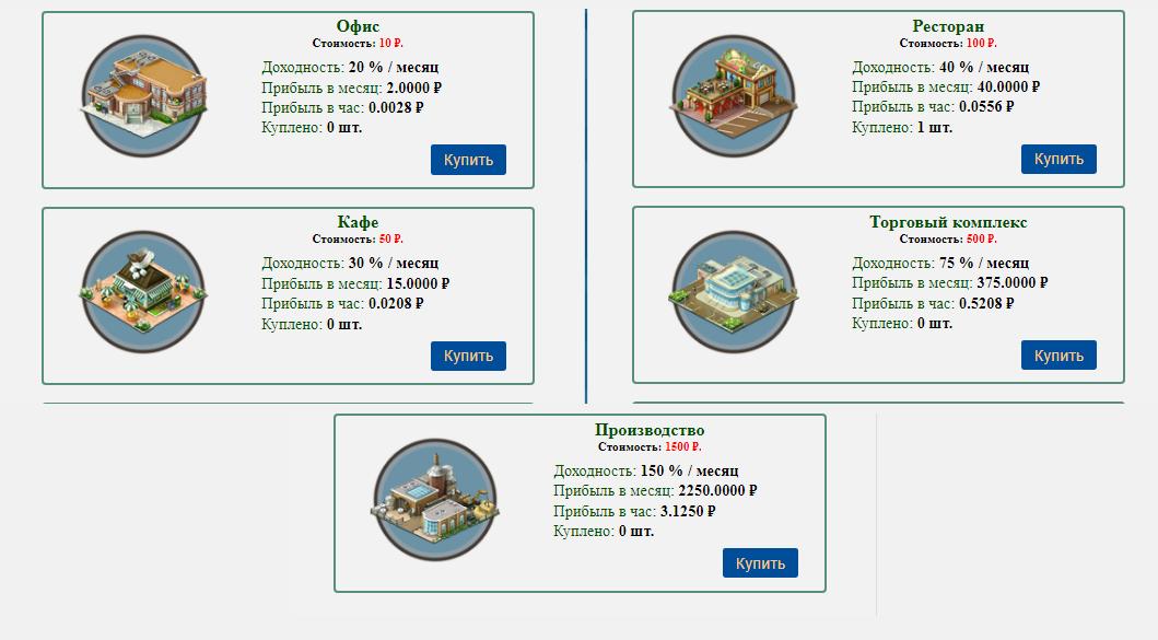 http://forumupload.ru/uploads/001a/b8/7e/4/553137.png