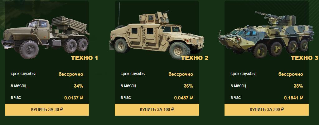 http://forumupload.ru/uploads/001a/b8/7e/4/57754.png