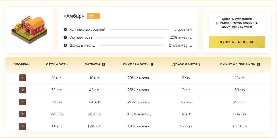 http://forumupload.ru/uploads/001a/b8/7e/4/630788.png