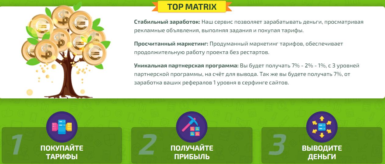 http://forumupload.ru/uploads/001a/b8/7e/4/713588.png