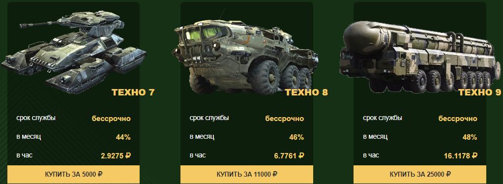 http://forumupload.ru/uploads/001a/b8/7e/4/769257.png