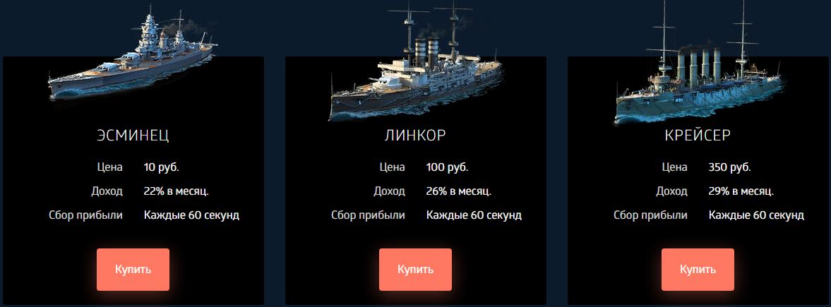 http://forumupload.ru/uploads/001a/b8/7e/4/775999.png