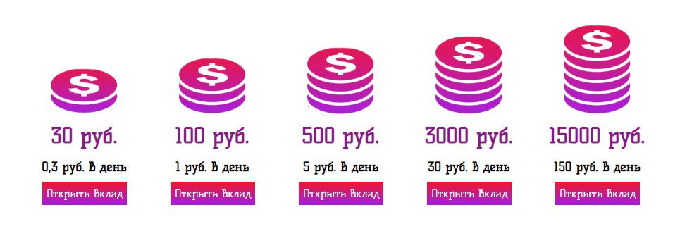 http://forumupload.ru/uploads/001a/b8/7e/4/847461.png