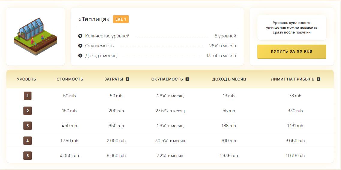 http://forumupload.ru/uploads/001a/b8/7e/4/883238.png