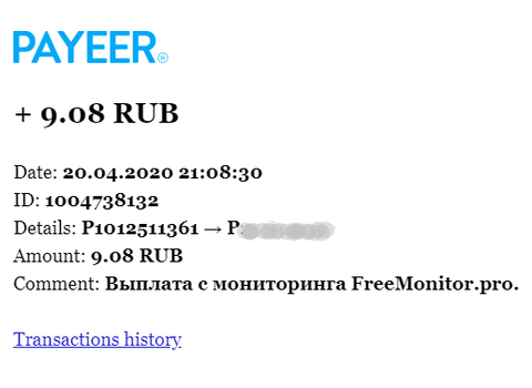 http://forumupload.ru/uploads/001a/b8/7e/4/t126477.png