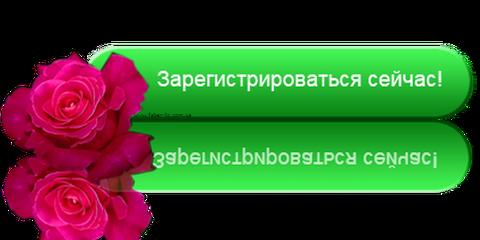 http://forumupload.ru/uploads/001a/b8/7e/4/t147000.png
