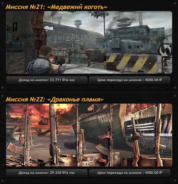 http://forumupload.ru/uploads/001a/b8/7e/4/t16071.png