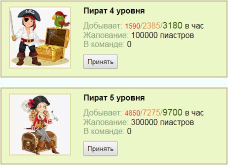 http://forumupload.ru/uploads/001a/b8/7e/4/t183253.png