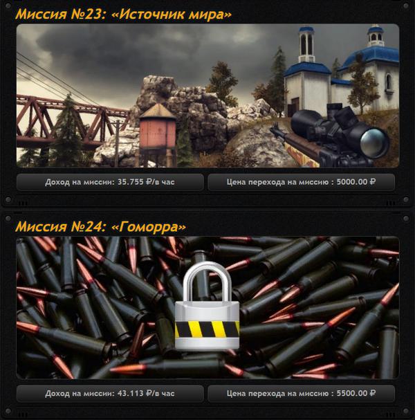 http://forumupload.ru/uploads/001a/b8/7e/4/t304289.png