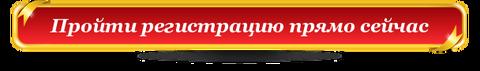 http://forumupload.ru/uploads/001a/b8/7e/4/t401747.png