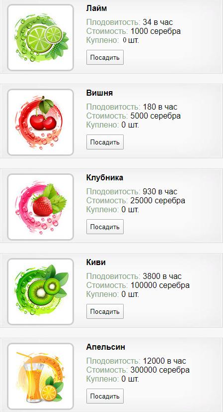 http://forumupload.ru/uploads/001a/b8/7e/4/t408369.png