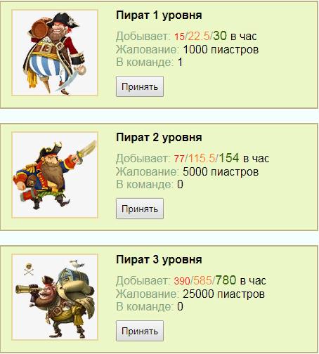 http://forumupload.ru/uploads/001a/b8/7e/4/t434848.png