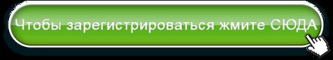 http://forumupload.ru/uploads/001a/b8/7e/4/t465129.png