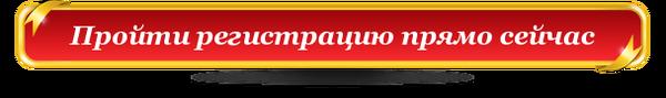 http://forumupload.ru/uploads/001a/b8/7e/4/t649394.png