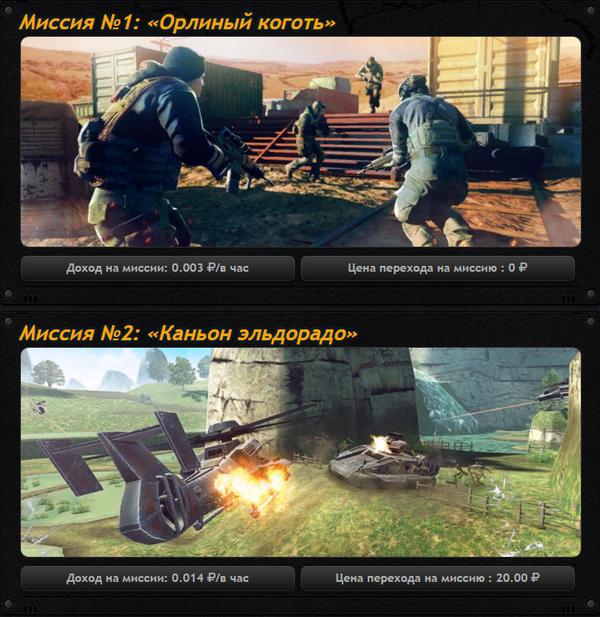 http://forumupload.ru/uploads/001a/b8/7e/4/t711845.png