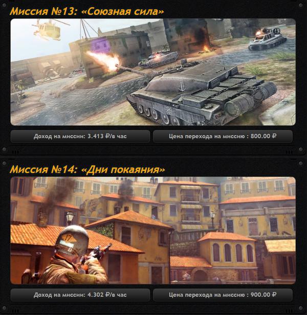 http://forumupload.ru/uploads/001a/b8/7e/4/t797327.png