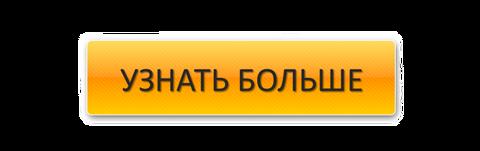 http://forumupload.ru/uploads/001a/b8/7e/4/t946482.png