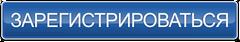 http://forumupload.ru/uploads/001a/b8/7e/4/t971531.png
