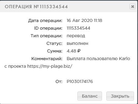 http://forumupload.ru/uploads/001a/b8/7e/6/21972.png