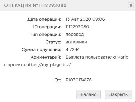 http://forumupload.ru/uploads/001a/b8/7e/6/443832.png