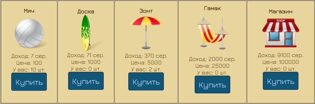 http://forumupload.ru/uploads/001a/b8/7e/6/475898.png