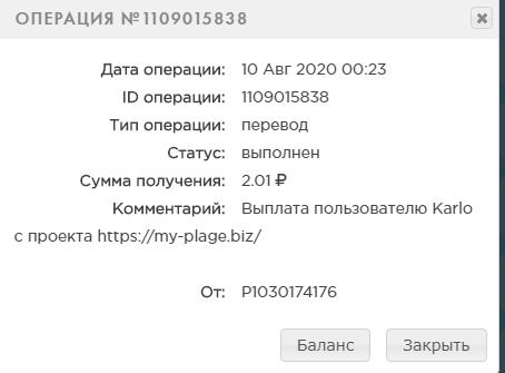 http://forumupload.ru/uploads/001a/b8/7e/6/50982.png