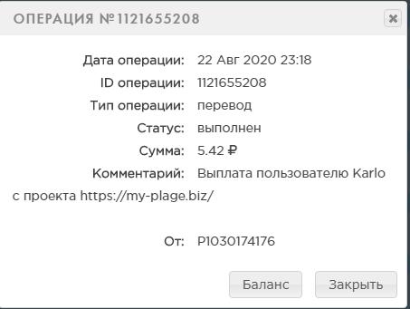 http://forumupload.ru/uploads/001a/b8/7e/6/553893.png