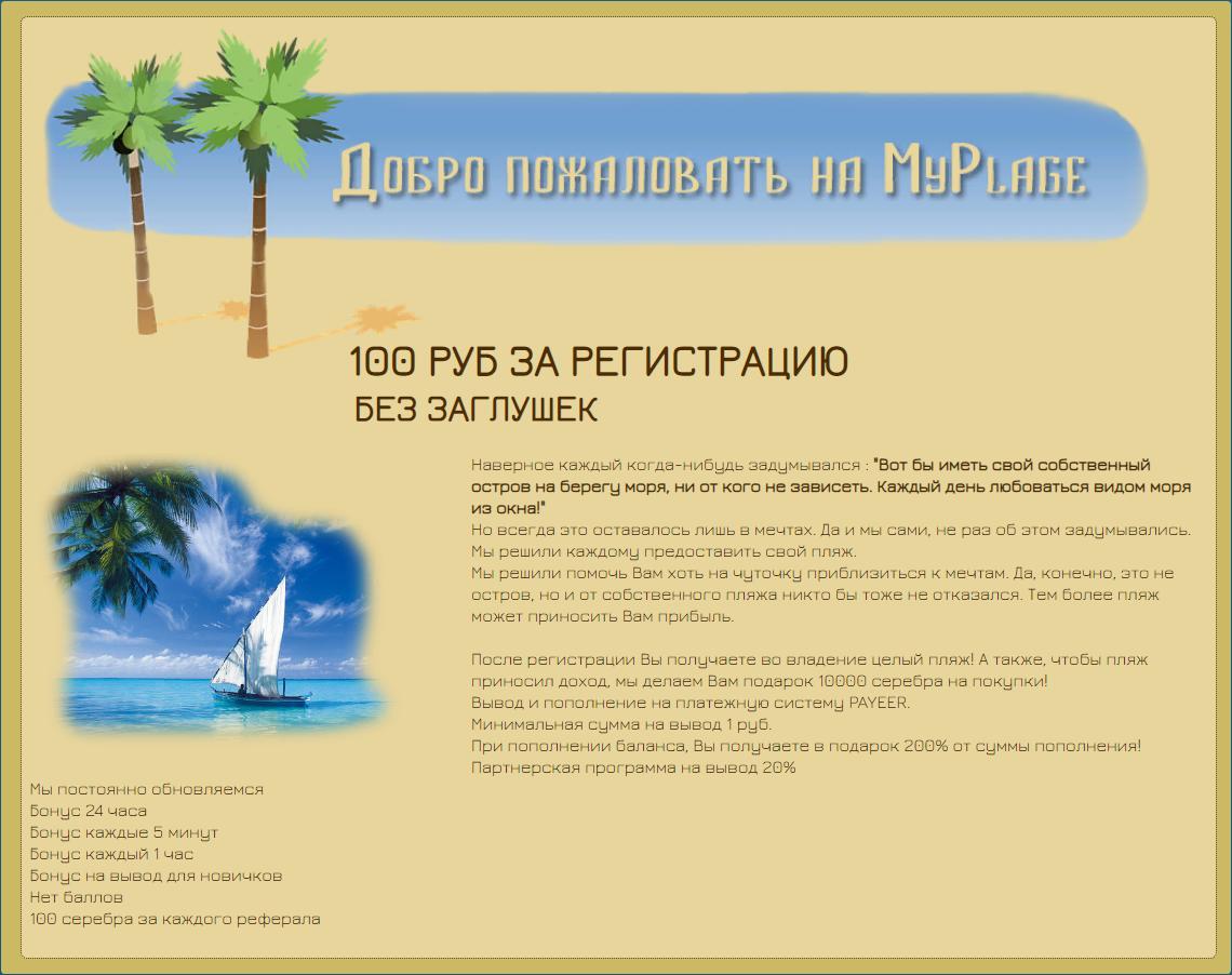 http://forumupload.ru/uploads/001a/b8/7e/6/741212.png