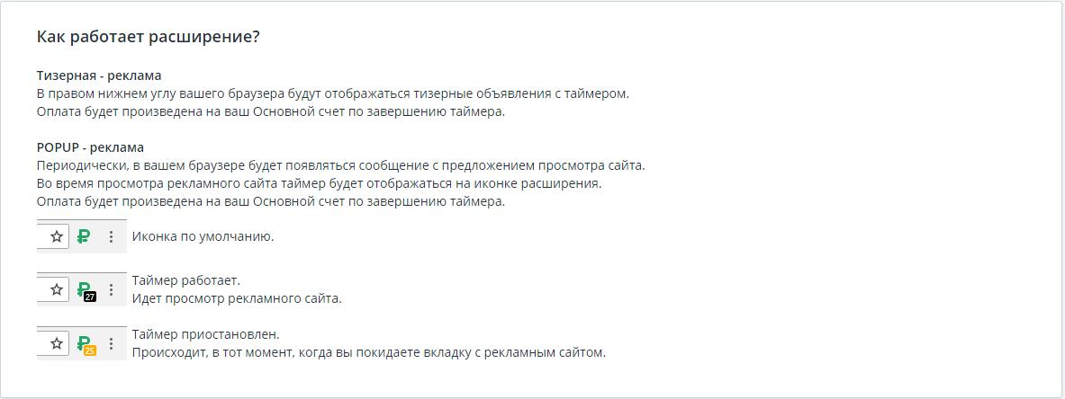 http://forumupload.ru/uploads/001a/b8/7e/6/915650.png