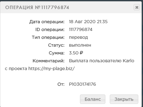 http://forumupload.ru/uploads/001a/b8/7e/6/962158.png