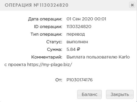 https://forumupload.ru/uploads/001a/b8/7e/6/t237721.png