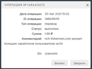 https://forumupload.ru/uploads/001a/b8/7e/68/t105901.png