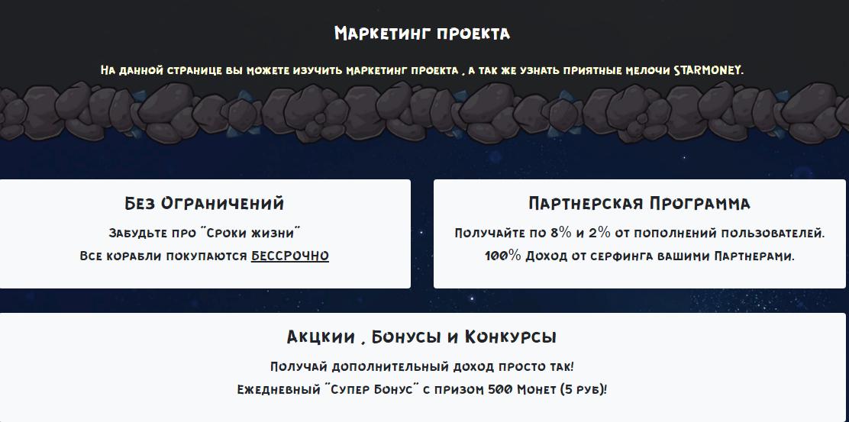 http://forumupload.ru/uploads/001a/b8/7e/8/701372.png