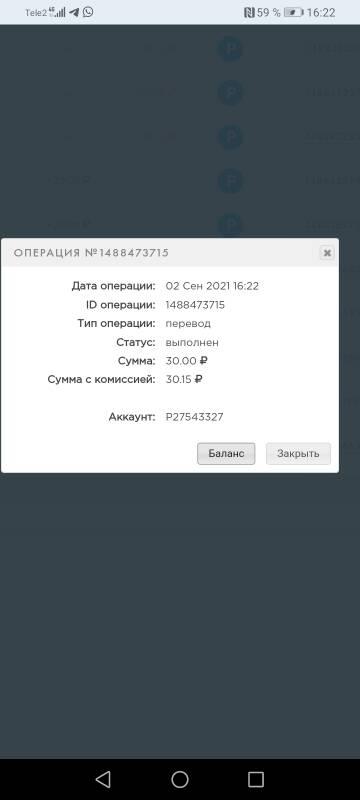 https://forumupload.ru/uploads/001a/b8/7e/82/t151968.jpg