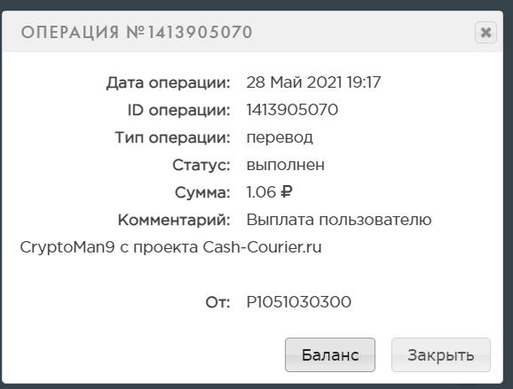 https://forumupload.ru/uploads/001a/b8/7e/83/396131.png