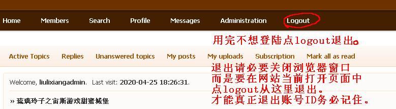 http://forumupload.ru/uploads/001a/bb/fd/2/190584.jpg