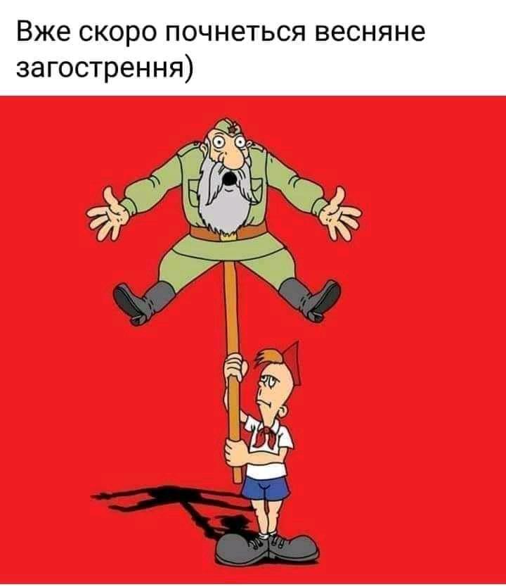 http://forumupload.ru/uploads/001a/bc/d5/3/58376.jpg
