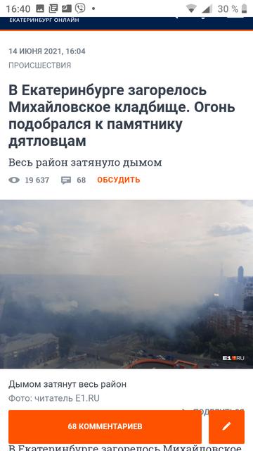 https://forumupload.ru/uploads/001a/be/49/25/t989744.png