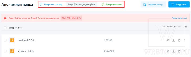 https://forumupload.ru/uploads/001a/c0/03/2/117055.png