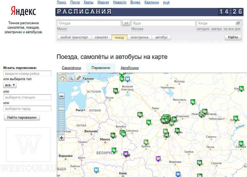 https://forumupload.ru/uploads/001a/c0/03/2/159610.png