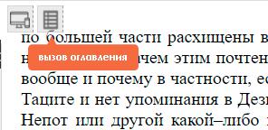 https://forumupload.ru/uploads/001a/c0/03/2/184542.png