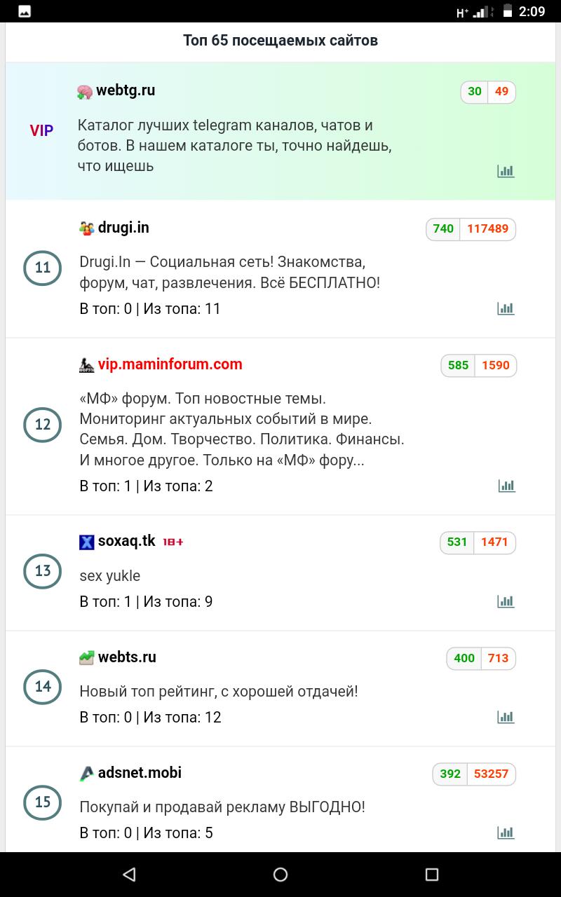 https://forumupload.ru/uploads/001a/c0/03/2/186750.jpg