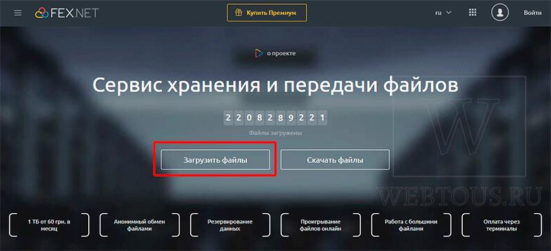 https://forumupload.ru/uploads/001a/c0/03/2/366226.png