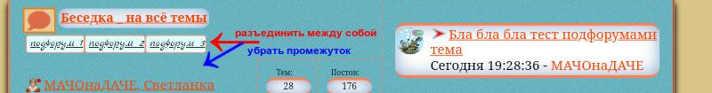 https://forumupload.ru/uploads/001a/c0/03/2/456595.png