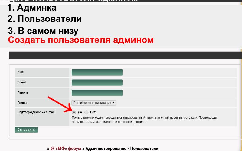 https://forumupload.ru/uploads/001a/c0/03/2/456862.jpg