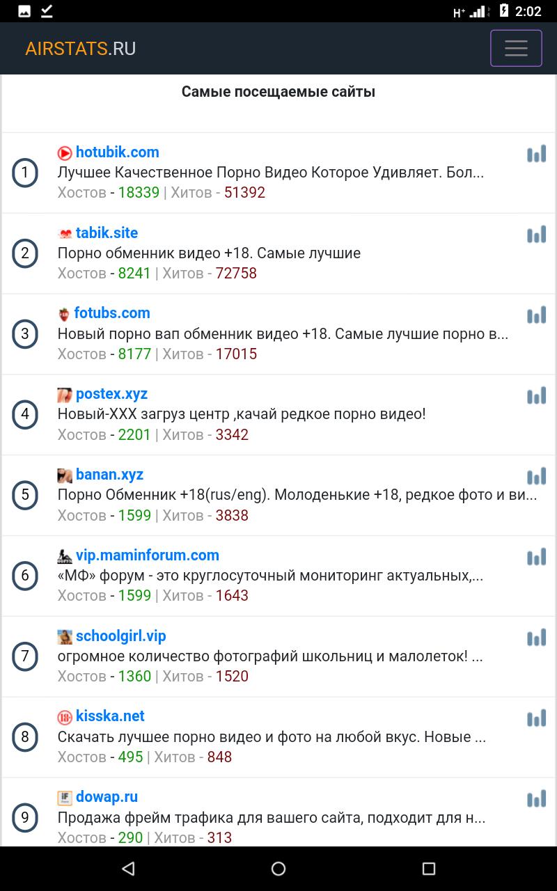 https://forumupload.ru/uploads/001a/c0/03/2/630406.jpg