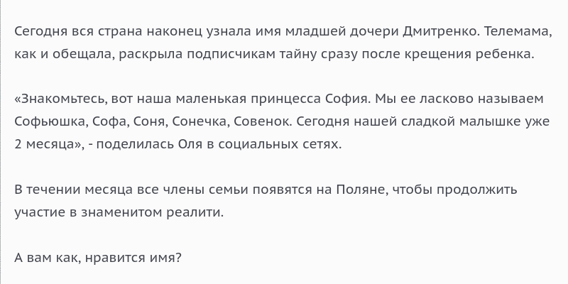 https://forumupload.ru/uploads/001a/c0/03/2/823870.jpg